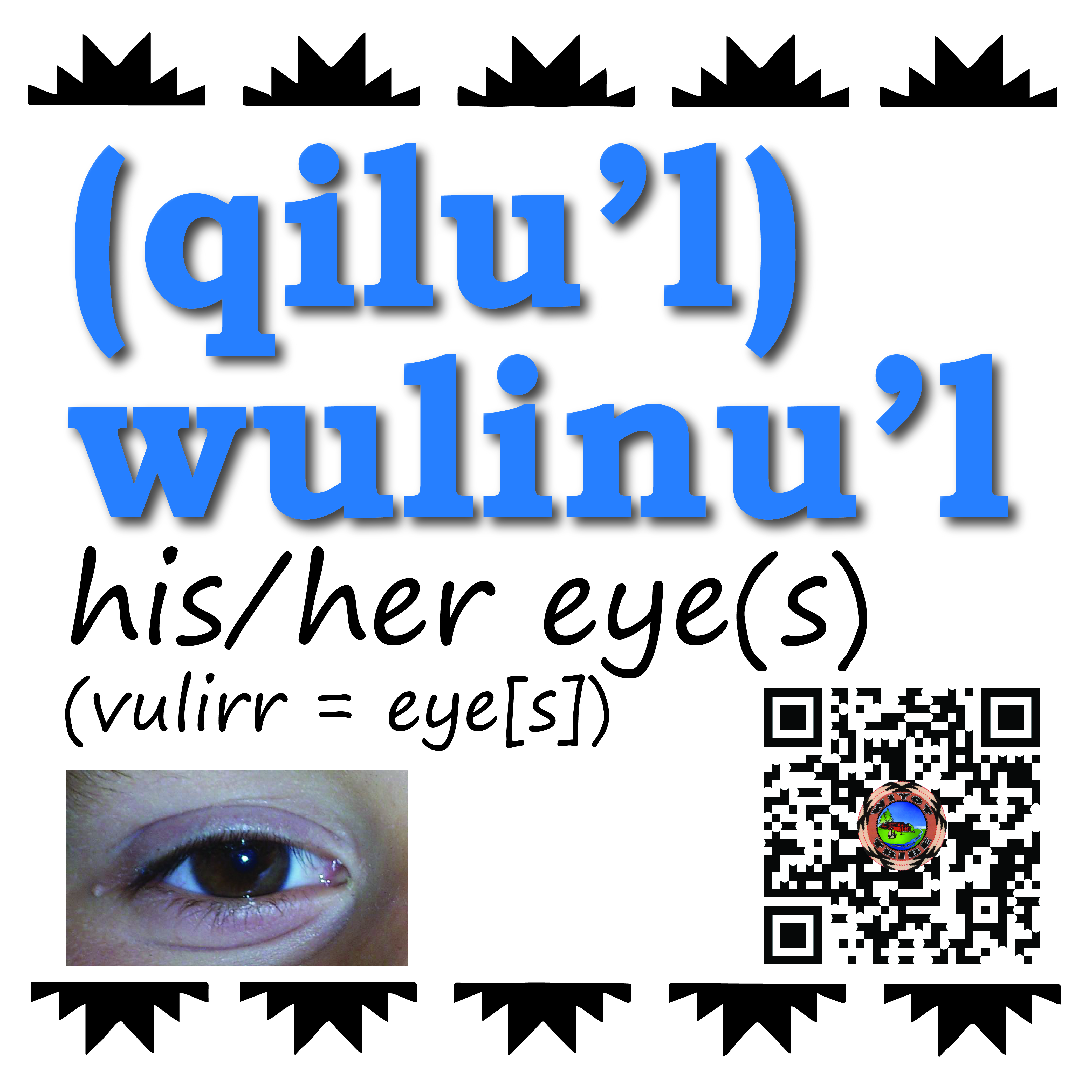 qilul_wulinul_his_her_someones_eyes