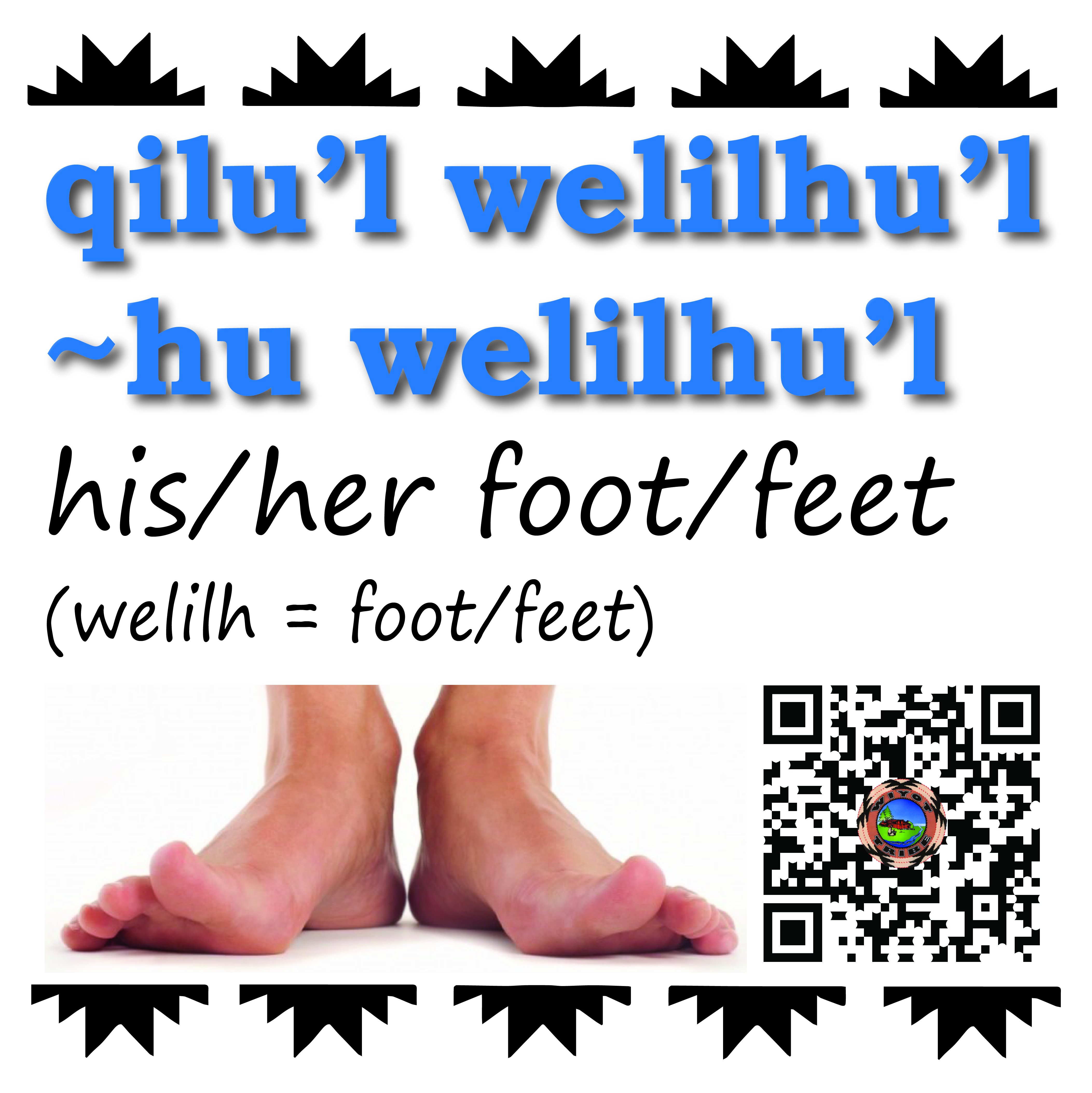 qilul_hu_welilhul_his_her_someones_foot