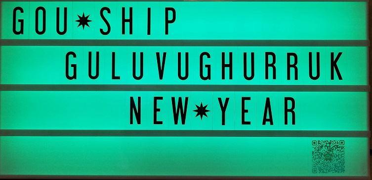 gou_ship_guluvughurruk